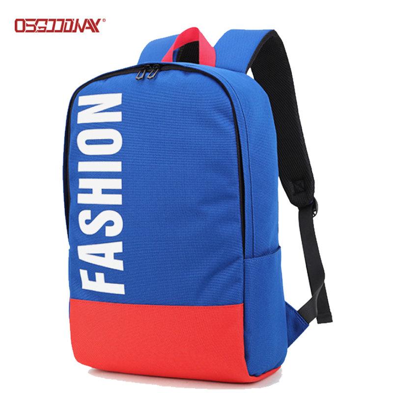 Custom Boys Sports Bagpack School Backpack Wholesale Gym Backpack